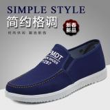 Miliki Segera Sepatu Kanvas Pria Mudah Dipakai Santai Biru