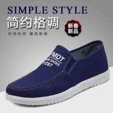 Beli Sepatu Kanvas Pria Mudah Dipakai Santai Biru Oem