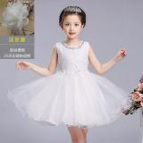 Jual Musim Panas Anak Besar Vest Gadis Bunga Gaun Pakaian Anak Anak Gaun Putri Gaun Putih Putih Oem Di Tiongkok