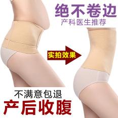 Musim Panas Bernapas Stagen Pasca Melahirkan Ikat Pinggang ABS (Kandungan Rekomendasi Warna Kulit)