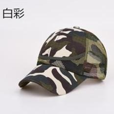 Topi Musim Panas Pria dan Wanita Topi Casual Atas Bulat
