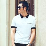 Musim Panas Pria Kerah T Shirt Polo Putih Pendek Di Indonesia