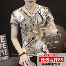Beli Musim Gugur Pria Lengan Pendek T Shirt Cabang Kuning Tiongkok