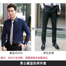 Musim Semi Baru Pria atau Wanita Model Sama Kemeja Putih (Pria Biru Tua Kemeja + Celana Hitam)