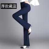 Promo Musim Semi Dan Musim Panas Baru Sedikit Mirip Terompet Celana Panjang Perempuan F600 Biru Tua Bagian Tebal Tanpa Beludru Tiongkok