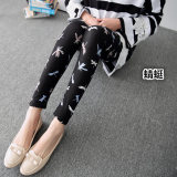 Toko Tuan Cool Multi Color Female Outerwear Ankle Length Pants Spring Leggings Capung Dekat Sini