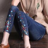 Spesifikasi Celana Pensil Jeans Wanita Sepersembilan Berbordir Versi Korea Biru Tua Paling Bagus