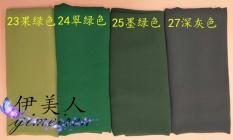 Muslim Sorban Bergaya Masker Dalam Bahasa Melayu) Pearl Chiffon Pure Color Long Handuk Huizu Islam Cover End CLAMP, DARK RED-Intl