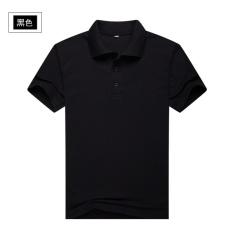 Misteri Diy Bordir Pendek Warna Solid Pria Lengan Seragam Kelas Po Shirt (hitam)-Intl