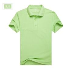 Misteri Diy Bordir Pendek Warna Solid Pria Lengan Seragam Kelas Po Shirt (buah Hijau)-Intl