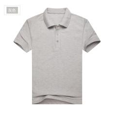 Misteri Diy Bordir Pendek Warna Solid Pria Lengan Kelas Seragam Po Shirt (Heather Gray)-Intl