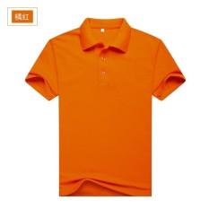 Misteri Diy Bordir Pendek Warna Solid Pria Lengan Seragam Kelas Po Shirt (Ju Hong)-Intl