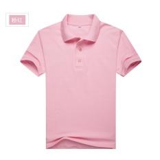 Misteri Diy Bordir Pendek Warna Solid Pria Lengan Seragam Kelas Po Shirt (pink)-Intl