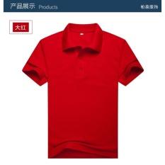Misteri Diy Bordir Pendek Warna Solid Pria Lengan Seragam Kelas Po Shirt (merah)-Intl