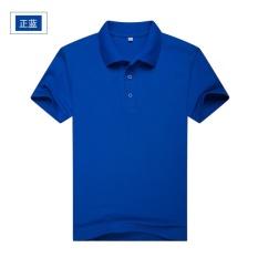 Misteri Diy Bordir Warna Polos Lengan Pendek Pria Class Seragam Po Kaus (Safir Biru)-Internasional