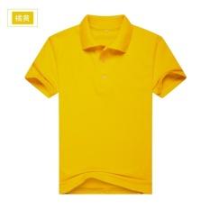 Misteri Diy Bordir Warna Polos Lengan Pendek Pria Class Seragam Po Kaus (Kuning)-Internasional