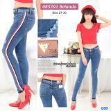 Cuci Gudang Ncr Celana Jeans Wanita Cln 085201 Off White Biru Tua