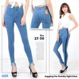 Promo Ncr Celana Jegging Jeans Wanita Hw Rumbi Light Blue