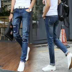 Promo New Fashion Pria Bahan Jeans Slim Fashion Jeans Leisure Panjang Celana Longgar Remaja Intl Murah