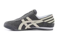 Jual Baru Tiger Loafer Sepatu Wanita Arthur Tiger Olahraga Sepatu Sepatu Lari Sepatu Kanvas Remaja Sepatu Grey Beige Intl Di Tiongkok