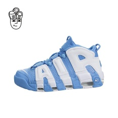 Harga Nike Air More Uptempo 96 Retro Sepatu Bola Basket Biru Putih 921948 401 Intl Satu Set