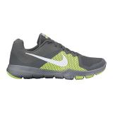 Toko Nike Flex Control Sepatu Training Dark Grey White Ghost Green White Terlengkap Indonesia