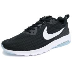 Beli Nike Pria Udara Max Gerak Lw Sepatu Lari Hitam 833 260 010 We 7 11 274 32 Cm Murah