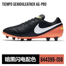 Nike musim gugur baru sepatu sepak bola kuku (Hitam/putih/Super oranye/kuning neon)