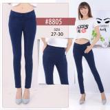 Katalog Nj Celana Legging Jeans Wanita Bahan Denim Soft Jeans Bagus Muraha Tidak Pudar Model Skinny Nusantara Jeans1 Terbaru