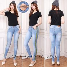 Spesifikasi Nj Nuriel Jeans Celana Jeans Wanita Denim Premium Quality Skinny Waits Skinny Waist List Off White Kuning Warna Biru Murah Berkualitas