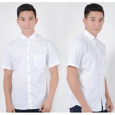 Nusantara Black 7 One - Kemeja Putih polos/Kemeja Pria Kantoran Lengan Pendek/Kemeja Kasual Premium Formal SlimFit/Motif Batik Bahan Katun 40s