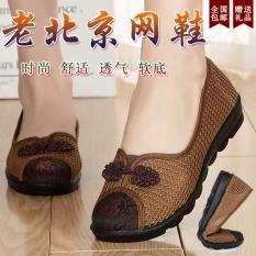 Harga Old Beijing Lembut Bawah Perempuan Bernapas Dengan Flat Shoes Sepatu Bersih C17 Jala Sepatu Unta Merk Other