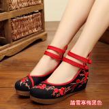 Spesifikasi Old Beijing Perempuan Han Sepatu Pakaian Cina Sepatu Sepatu Kain Salju Hm Hitam Baru