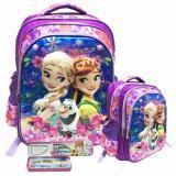 Harga Onlan Disney Frozen Fever 5D Timbul Glow Tas Ransel 3 Kantung Besar Import Kotak Pensil Pink Yang Bagus