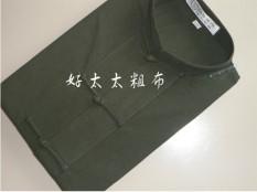 Oriental Style Gaya Cina Kain Linen Hari Natal Katun Kain Kasar Pria Kostum Dinasti Tang Hijau Tentara Warna Tiongkok