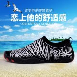Harga Kolam Putih Mens Air Sepatu Aqua Kaus Kaki Berjalan Sepatu Olahraga Intl Original