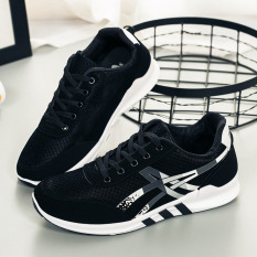 Jual Outlet Korean Version Of The Trend Of The Department Of Outdoor Sports Shoes White Intl Termurah