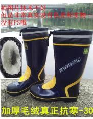 ... bot hujan karet Anti Selip Sepatu Pancing Ikan Sepatu memancing Gordon karang Sepatu Spons PenghangatIDR289500. Rp 294.300