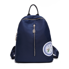 Rp 298.900. Oxford kain tahan air Jepang dan Korea Fashion Style perjalanan tas nilon tas bahu (Biru tua)IDR298900. Rp 305.100