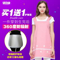 Pakaian Anti Radiasi Baju Hamil Produk Asli Musim Semi atau Musim Gugur Tas (Ungu Rompi + Penutup Perut Bayi + Bingkisan Hadian)