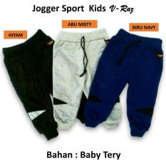 Paket 3pcs Celana Jogger Pants Anak