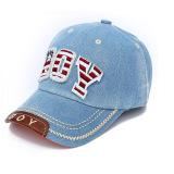 Beli Palight Anak Baseball Cap Cowboy Hat Dapat Disesuaikan Biru Muda Kredit