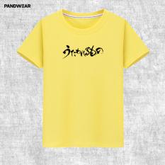 Pan Wei Animasi Pria atau Wanita Musim Pan as Kaos Daun Jeruk Bali (Kuning)