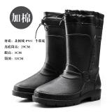 Tips Beli Pancing Ikan Korea Fashion Style Musim Dingin Pria Perlindungan Pekerja Sepatu Boots Hujan Hitam Yang Bagus