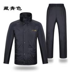 Harga Set Baju Hujan Celana Hujan Lapisan Ganda Tiantang Angkatan Laut Untuk Mengirim Kantong Sepatu Mencakup Angkatan Laut Untuk Mengirim Kantong Sepatu Mencakup Baru Murah