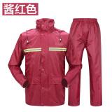 Paradise Pria Dan Wanita Dewasa Hujan Celana Perpecahan Jas Hujan Saus Merah Baju Wanita Jaket Wanita Asli