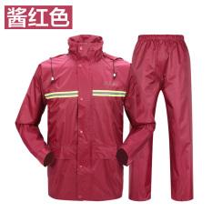 Paradise pria dan wanita dewasa hujan celana perpecahan jas hujan (Saus merah) baju wanita jaket wanita