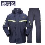 Review Paradise Tahan Air Tebal Ganda Sepeda Motor Jas Hujan Hujan Celana Biru Tua Baju Wanita Jaket Wanita Di Tiongkok