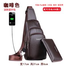 Beli Pasang Sapi Muge Kangaroo Tas Selempang Kopi Warna Dengan Usb Tas Tas Pria Tas Ransel Tiongkok