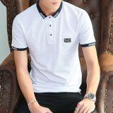 Harga Hemat Paul Musim Panas Pria Lengan Pendek T Shirt Dengan Kerah Kemeja Polo Gf092 Putih Gf092 Putih